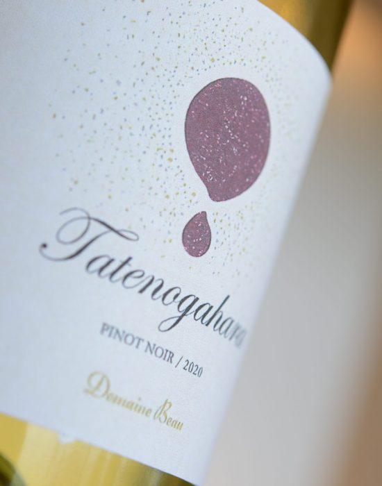 ワイン-トレボー株式会社